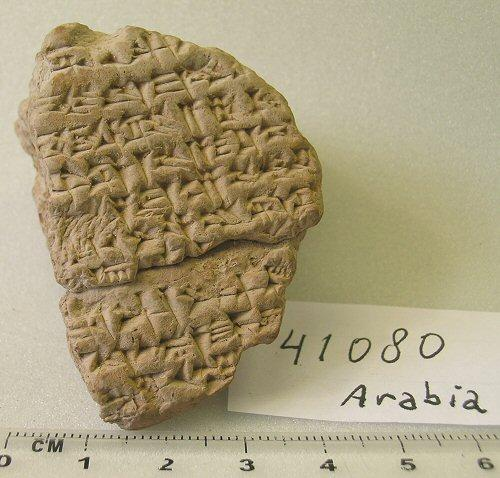 BCHP 02: Alexander and Arabia Chronicle, obverse