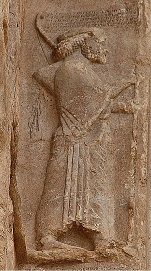 Gobryas, as shown on the tomb of Darius the Great