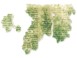 Fragment of 1 Enoch (Scrolls of the Dead Sea)