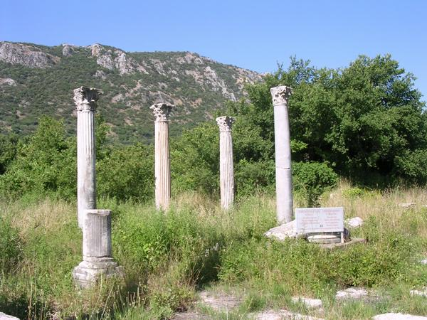 Ephesus, Arcadian Road, Columns of the Evangelists