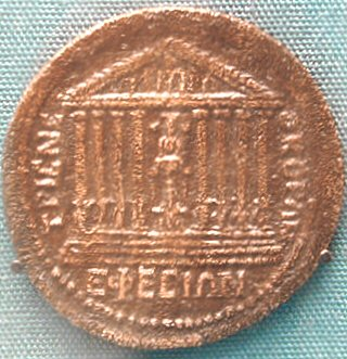 Ephesus, coin with the Temple of Artemis