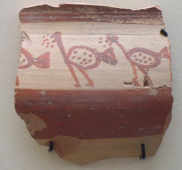 Gordium, Hellenistic pottery with cranes