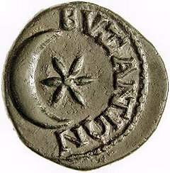 Coin of Byzantium
