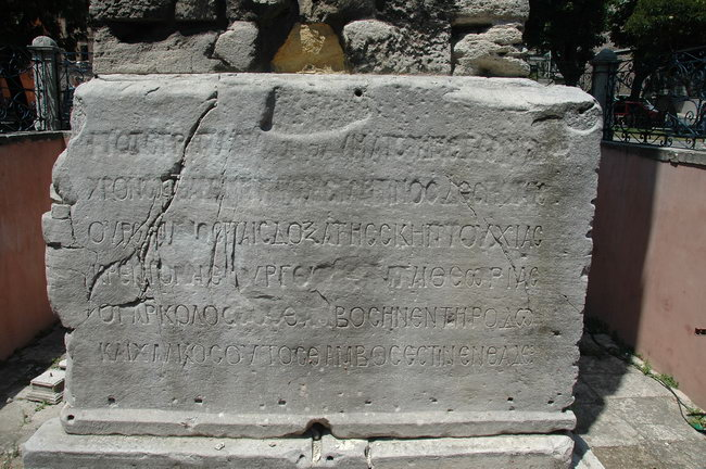 Constantinople, Hippodrome, Second Obelisk, inscription