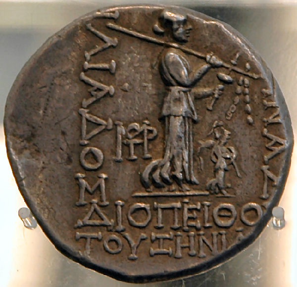Troy VIII, coin with the Trojan statue of Athena