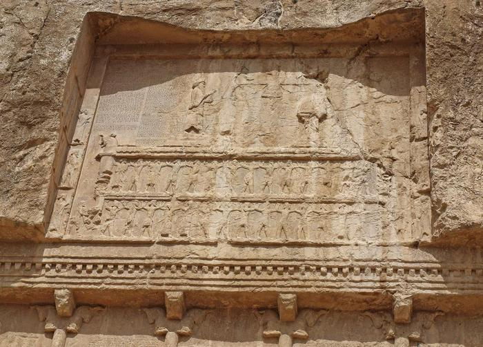 Tomb of Darius the Great, upper relief