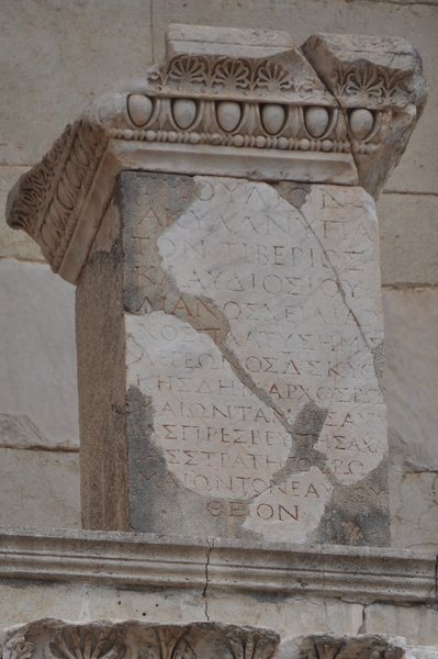 Ephesus, Library of Celsus, inscription of Celsus