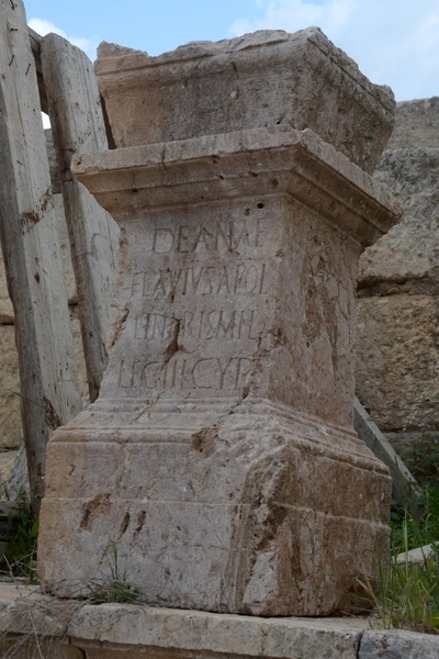 Gerasa, Dedication to Diana by a soldier of III Cyrenaica
