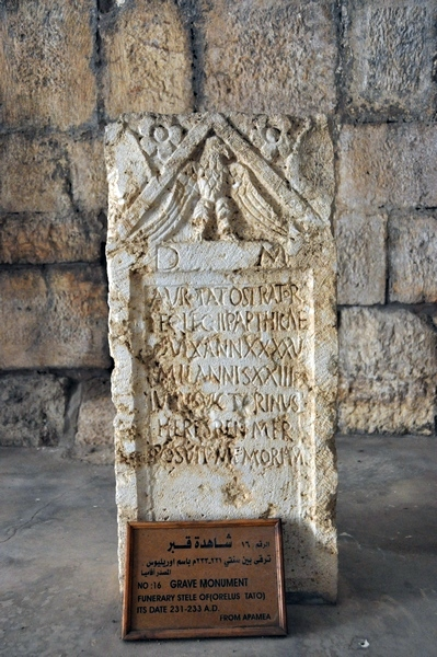 Apamea, Tombstone of Aurelius Tato, commander of II Parthica
