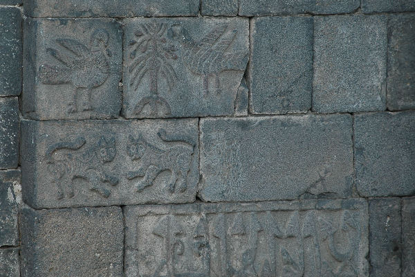 Medieval relief at the Harput Gate