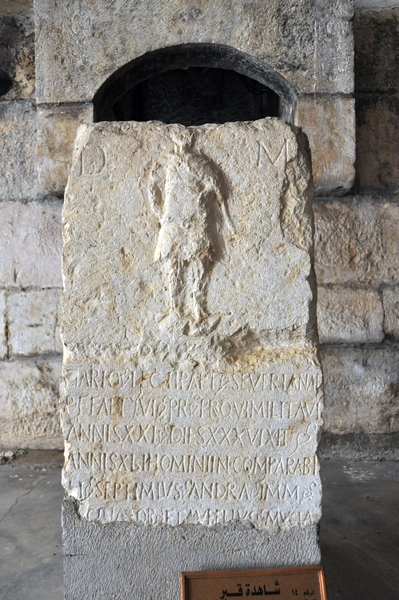 Apamea, Tombstone of Septimius Mucapor, soldier of II Parthica