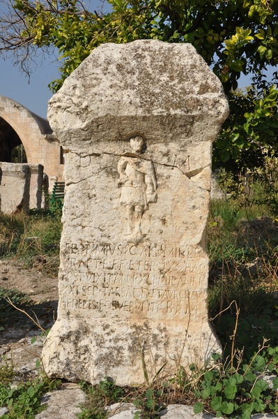 Apamea, Tombstone of Septimius, soldier of II Parthica