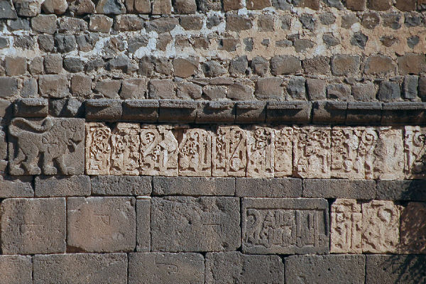 Medieval relief at the bridge of Diyarbakir