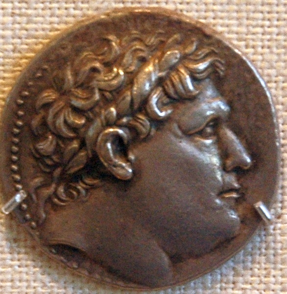 Philetaerus (coin)