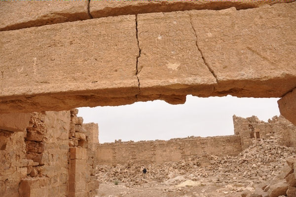 Qasr Bshir, gate inscription