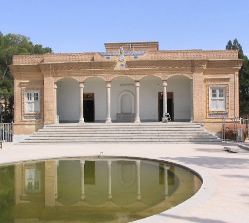 Yazd, modern Zoroastrian shrine