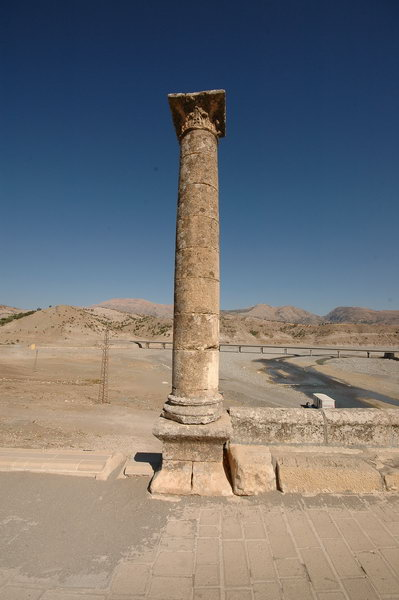 Cendere Bridge, column