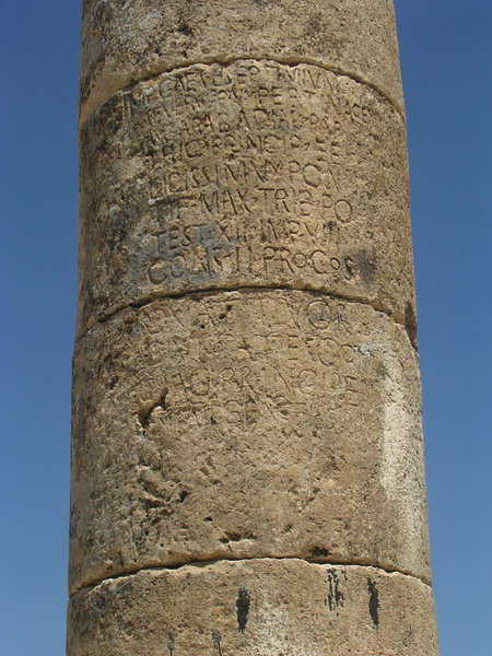 Cendere Bridge, Southeastern column, dedication to Septimius Severus (2)