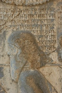 The Median king Phraortes on the Behistun relief