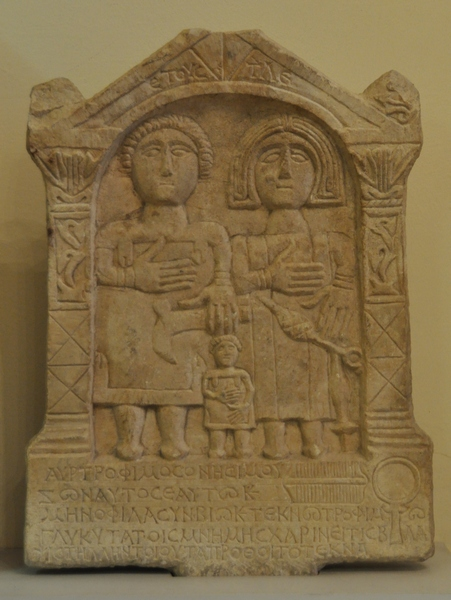 Tombstone of Trophimus