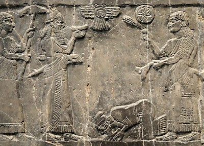 Jehu of Israel pays tribute to the Assyrian king Šalmaneser III