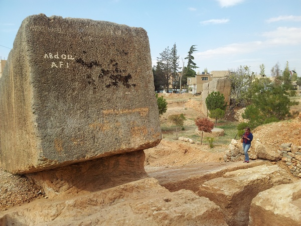 Baalbek, Hajar al-Hibla with person