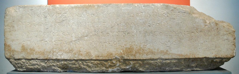 Amphipolis, inscription of Antigonus Kallas