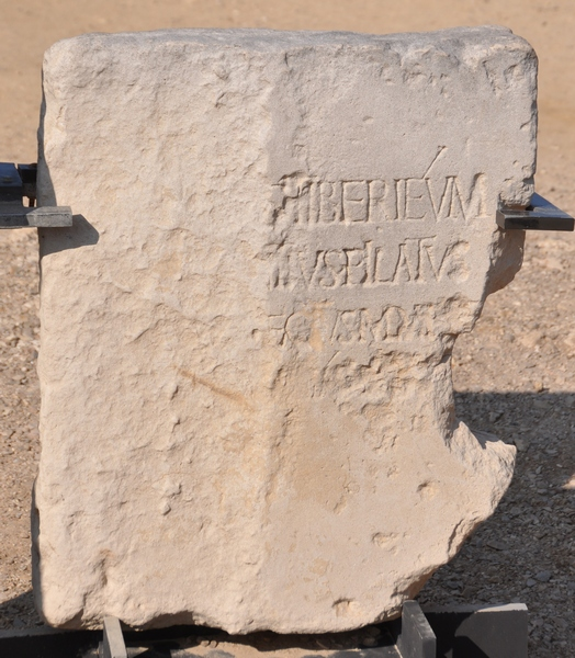 "Replica of a dedication by Pontius Pilate, ""praefectus Judaea"", who dedicated a temple to Tiberius (Caesarea)"