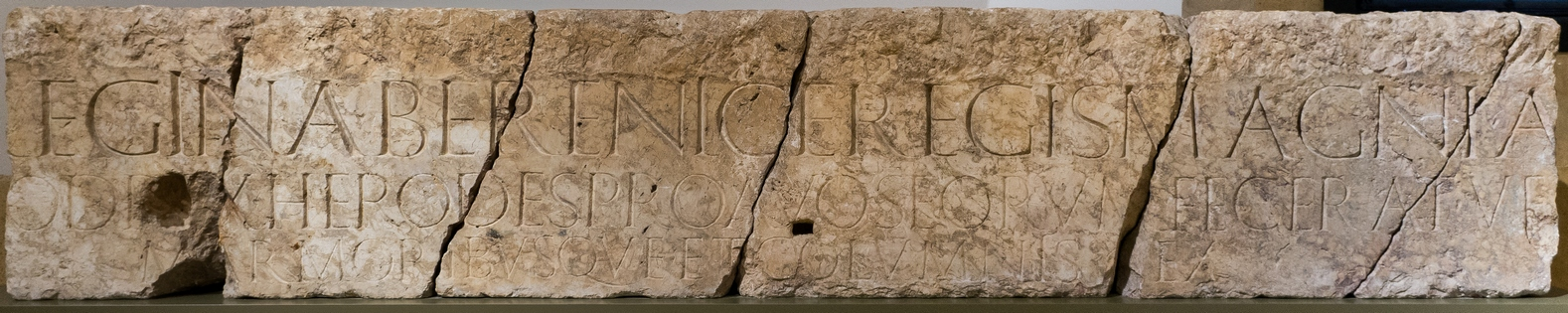 Beirut, Inscription mentioning Queen Berenice and King Agrippa II