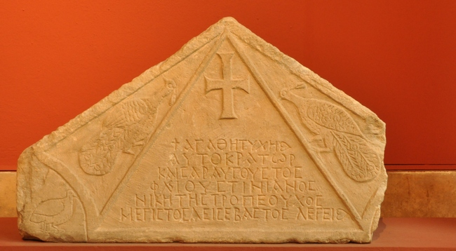 Didyma, inscription from Justinian