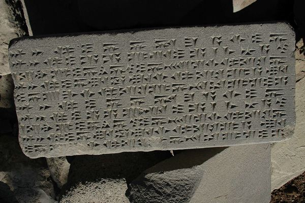 Urartaean inscription