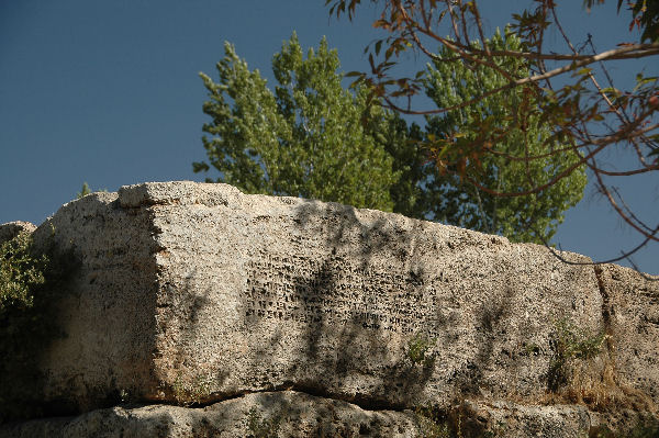 Van, citadel, jetty, inscription of Sarduri