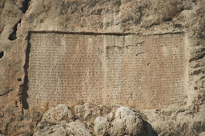 Van, citadel, inscription of Xerxes