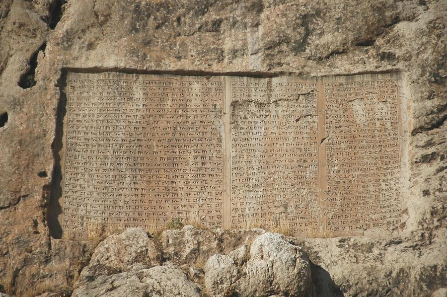 Van, inscription of Xerxes