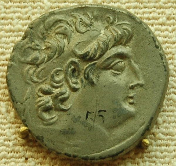 Antiochus VIII Grypus, coin