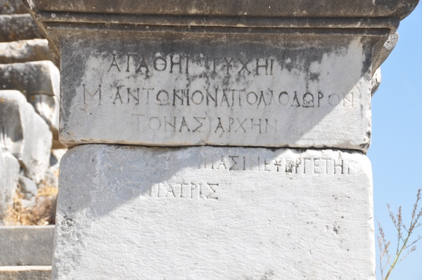 Miletus, Theater stage, Inscription