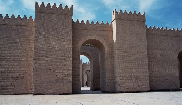 Babylon, Palace wall