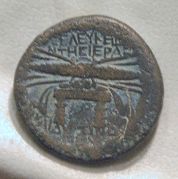 Zeus' thunderbolt on a coin from Seleucia in Pieria