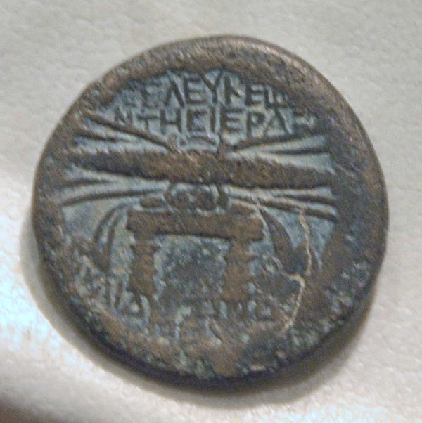 Coin of Seleucia in Pieria