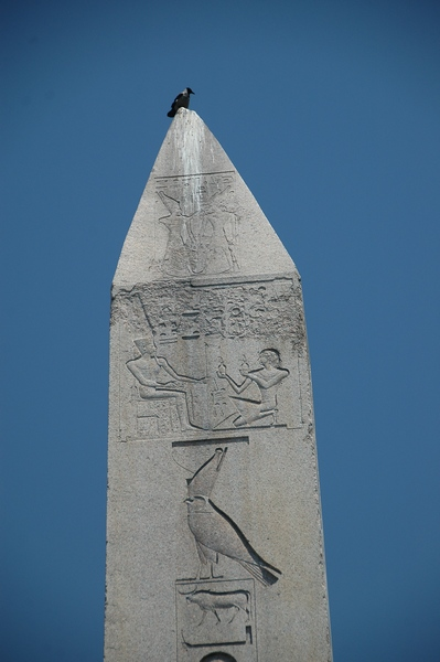 Constantinople, Hippodrome, First Obelisk, point