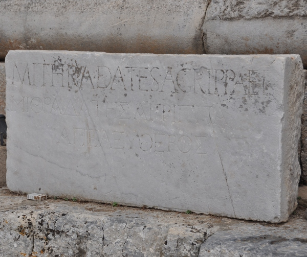 Ephesus, Marble Street, inscription of Mithradates - Livius