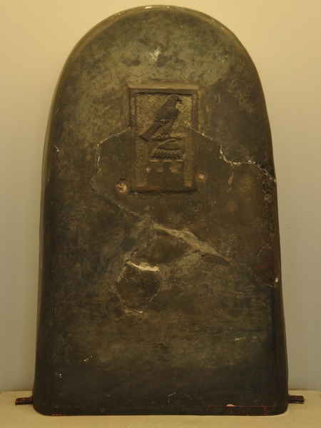 Stela with the serekh of king Den