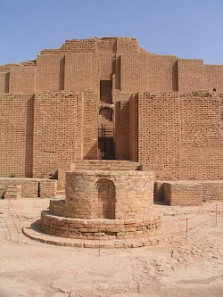 what is a ziggurat used for
