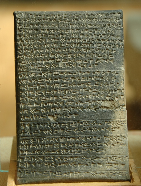 Hattusa, Letter from Queen Puduhepa to Queen Naptera