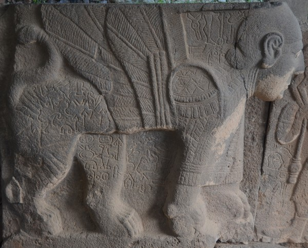 Karatepe, North Gate relief, Sphinx