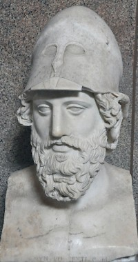 Portait of an unknown Athenian general