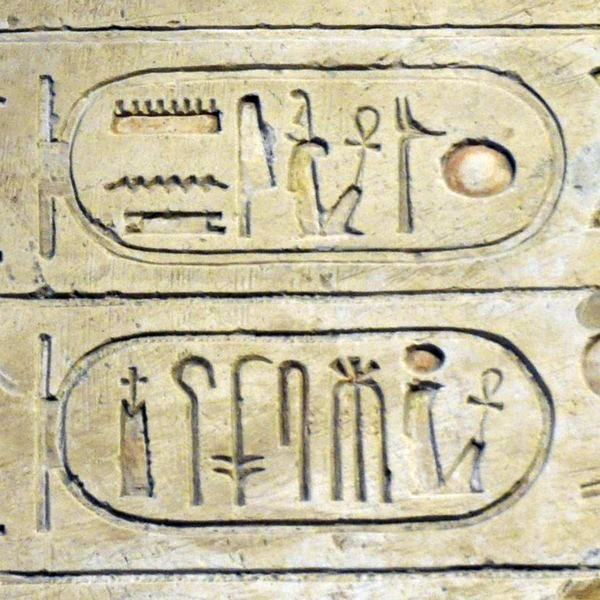 Cartouches of Ramesses III