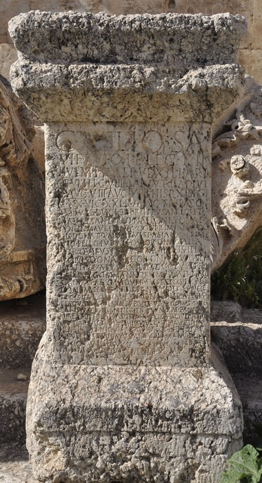 Baalbek, Temple of Jupiter, Great Court, Tombstone of G. Velius Rufus