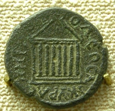 Ancyra, Temple of Augustus, coin (1)