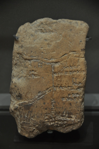 The Zagros on a cuneiform tablet